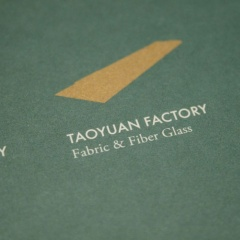 Taiwan Glass Greeting Card